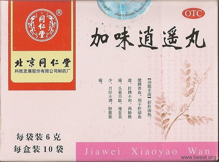 Jiawei Xiaoyao Wan инструкция - фото 8