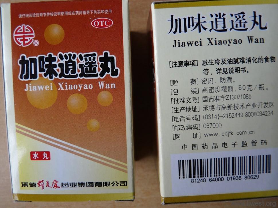 Jiawei Xiaoyao Wan инструкция - фото 4