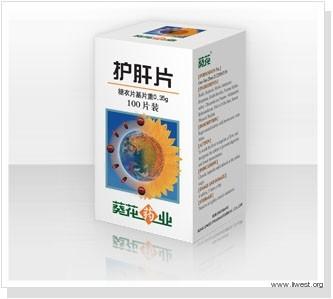 Журнал учета взятия крови на гепатит