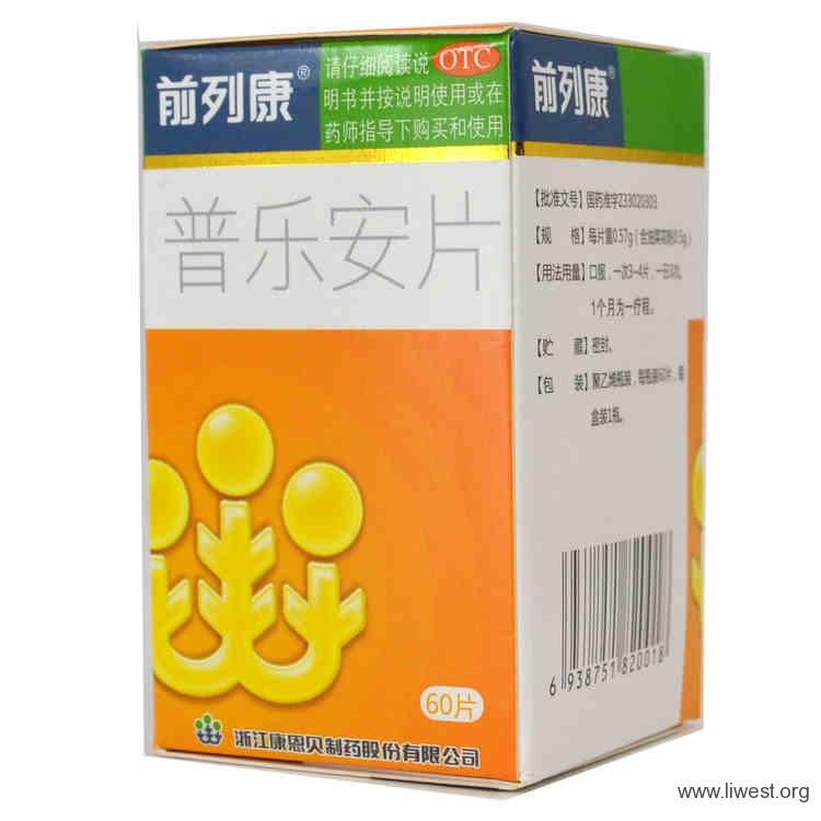 Лекарства из китая от простатита простатит ухудшения потенции